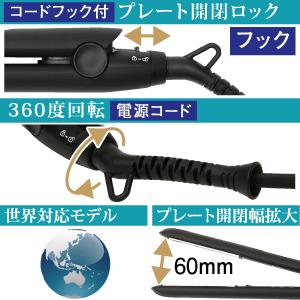 ヘアアイロン コテ カールアイロン ヘアーアイロン 32mm 25mm