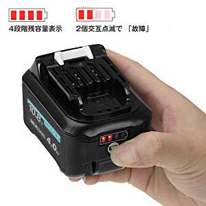 電池の取扱とご使用方法