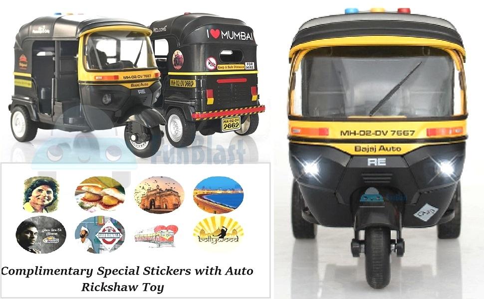 auto rickshaw toys for kids auto rickshaw toys with battery auto vehicle toys for baby kids