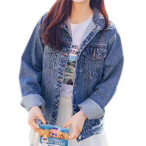 COSYOU Womens Denim Jacket Ripped Distressed Casual Long Sleeve Plus Size Coat
