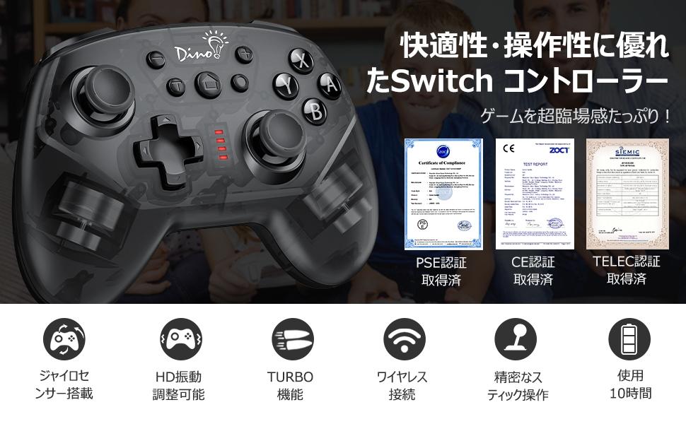 2019 最-新版 無線 Switch コントローラー ゲーム用 ブルー
