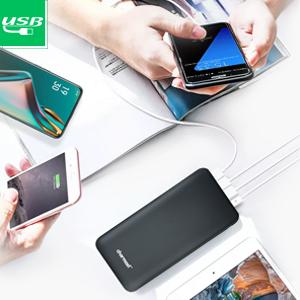 bärbar telefonladdare