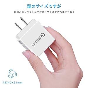 6アイフォン充電器