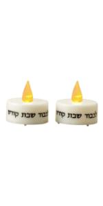 Shabbat electric led candles