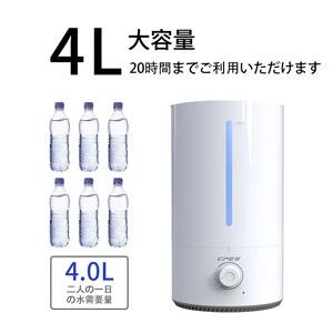 4L大容量加湿器