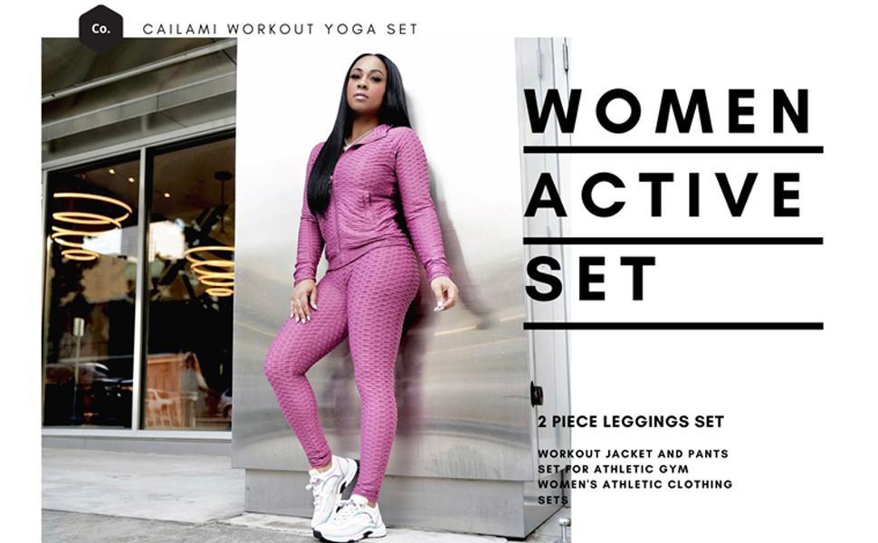 active set