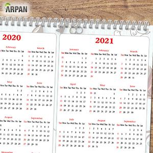 calendar 2021 2021 calendar poster 2021 calendar planner week to view 2021 calendar personalised