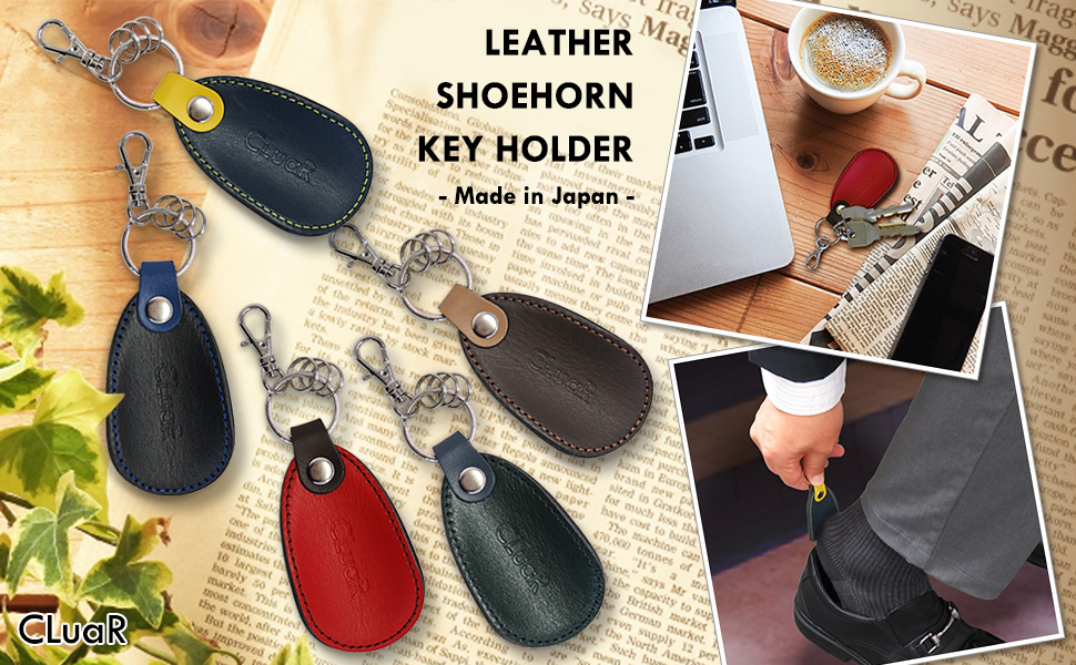 LEATHER SHOEHORN KEY HOLDER - Made in Japan -