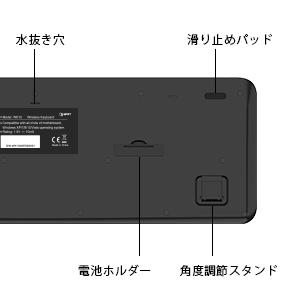 キーボード ワイヤレスキーボード 無線キーボード 薄型キーボード 静音キーボード 省エネキーボード メンブレンキーボード 軽量キーボード 高級感 防撥水 日本語配列キーボード