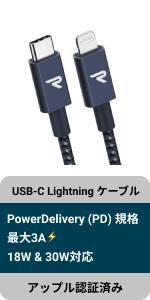 lightning type c