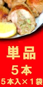 手羽先餃子 点心 惣菜 冷凍 フリーザ フリーザー 冷凍食品 出来立て 餃子 千葉県 香取市 国産 地鶏 にんにく ねぎ ひき肉 鶏皮 とり皮 産直 産地直送 安心 安全 新鮮 手づくり お試し