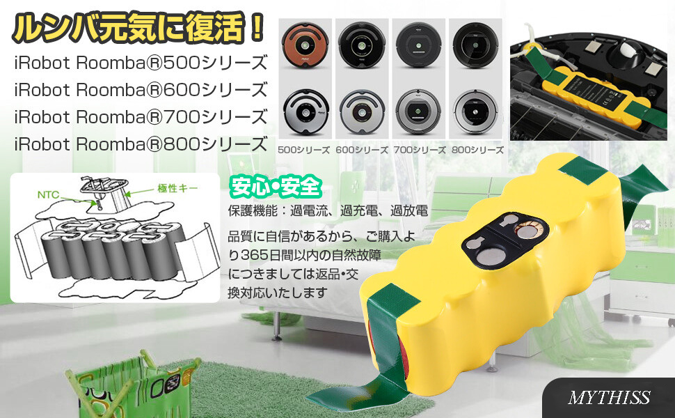 4.4v 4500mAh 互換バッテリー roomba バッテリー ルンバ 14.4v 500 600 700 800シリーズ対応 iRobot Roomba 大容量お得 掃除機 irobot