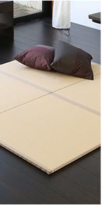 置き畳 琉球畳 畳マット ユニット畳 縁つき 和紙製 カルタ70