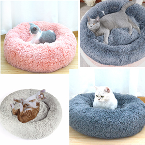 Pet dog cat Cuddler snuggle sleep bed