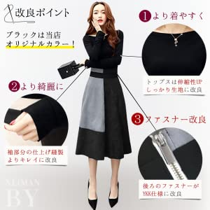 It does not show off your body line, so it covers your body shape when you are concerned about Ruched sleeves add glamour to your movement and eye-catching detail. You can wear sweatshirts that tend to be plain and stylish. The shallow collar is elegant