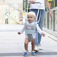 baby walker harness