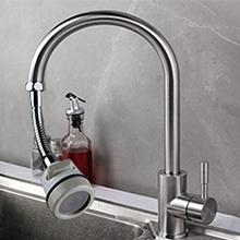 kitchen faucet aerator