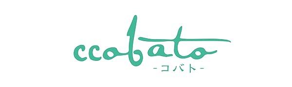 ccobatoブランド