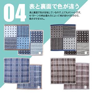 Handkerchief Towel for Men