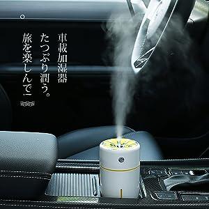加湿器 卓上 アロマ 2019最新版 ペットボトル 加湿器 アロマ加湿器 超音波式 USB卓上加湿器 加湿器 ランキング 車載加湿器
