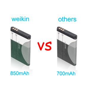 850mAh battery