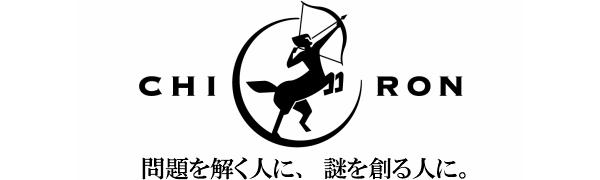 キロン ロゴ