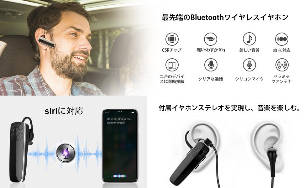 ハンズフリー bluetooth 携帯電話