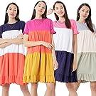 blancd, nightwear nighty sleepwear casualdress baggy oversized latest trend 2021 summer winter