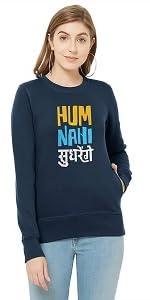 hum nahi