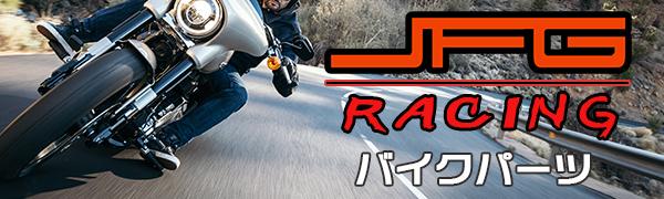 JFG RACING バイクパーツ オートバイ