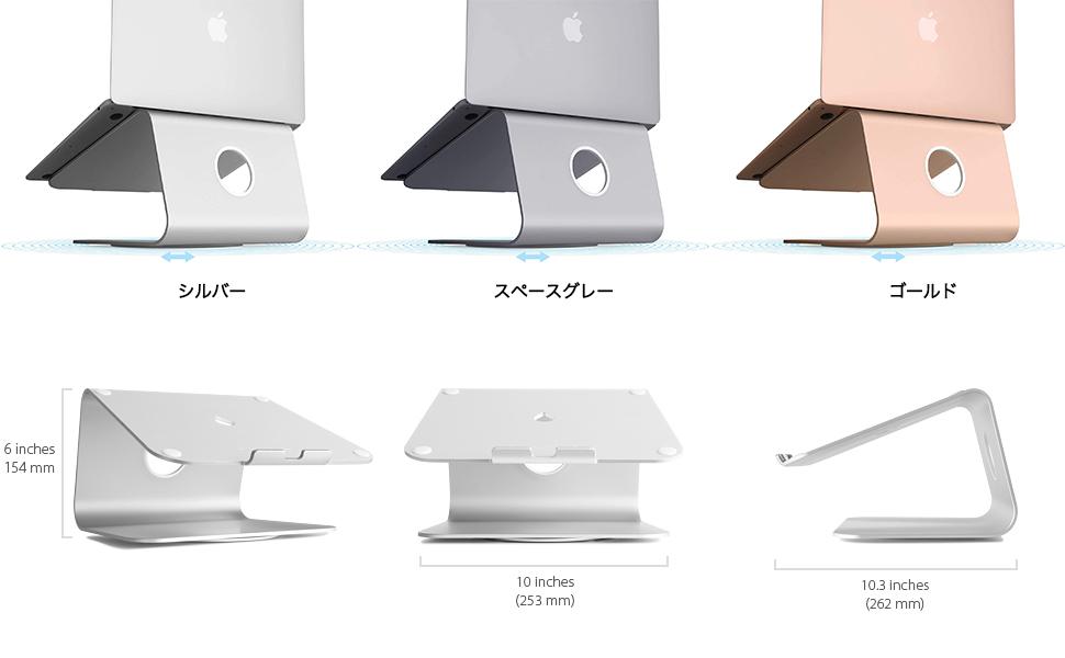 Rain Design mStand by Elise Japan