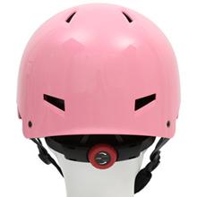 Kids adjustable helmet