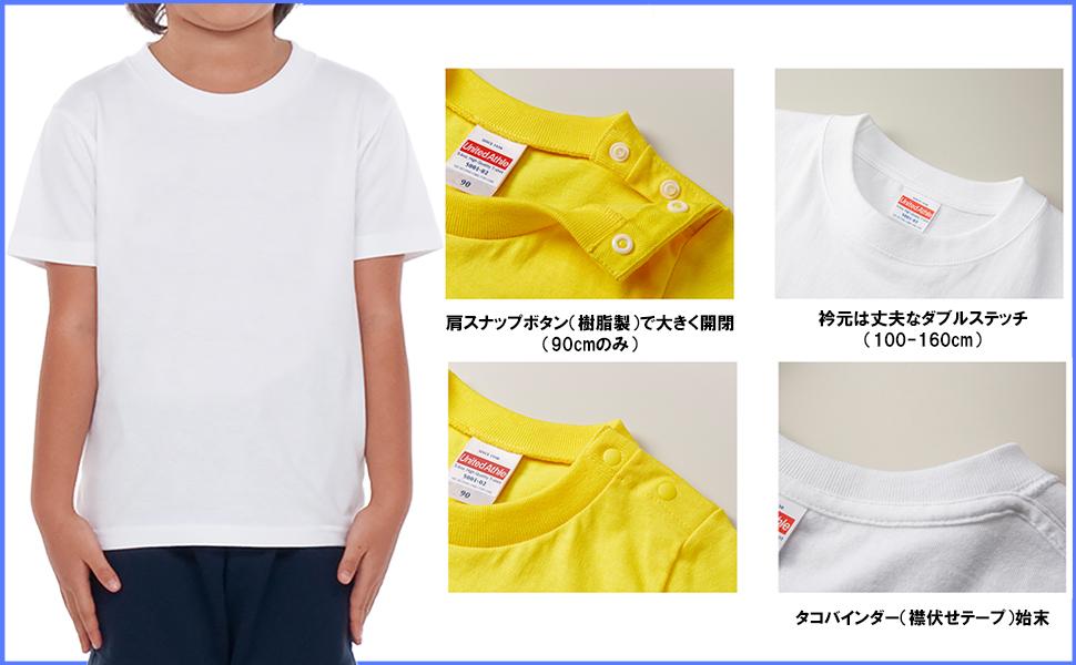 Tシャツ Tshirts 半袖 綿 コットン よれない 厚めの生地