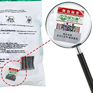 Anti-counterfeit Sticker