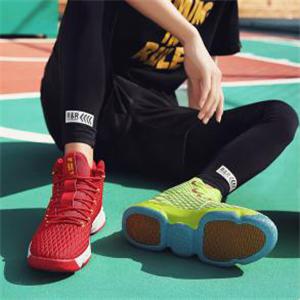 Scarpe da basket
