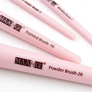 Face Powder makeup brush set