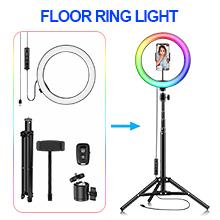 floor ringlicht