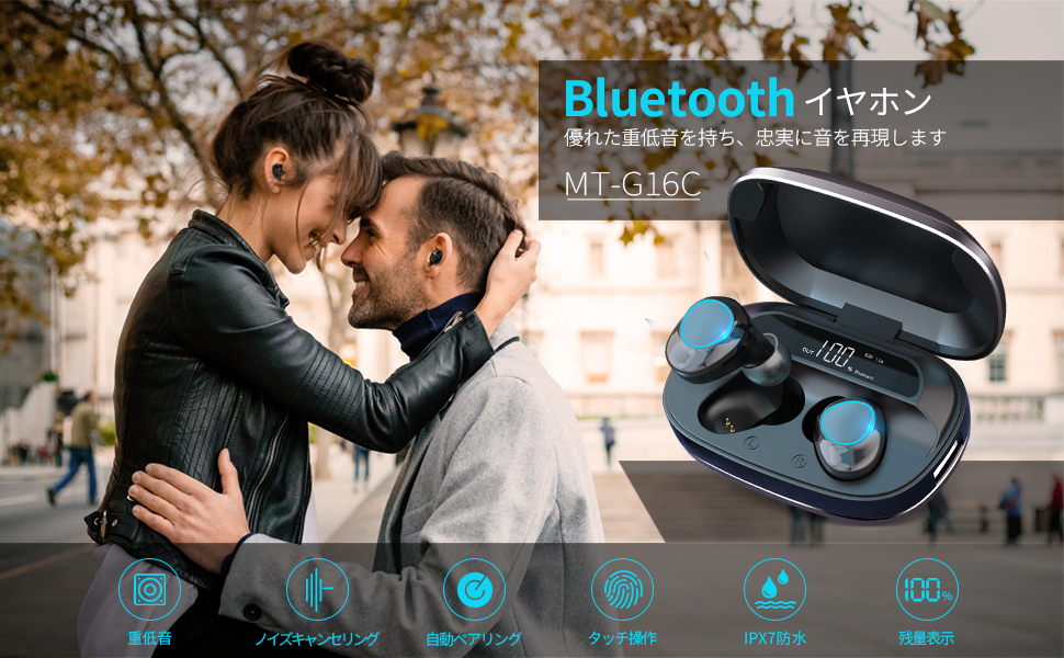 イヤホン bluetooth ワイヤレス 完全ワイヤレスイヤホン ブルートゥースイヤホン ヘッドセット
