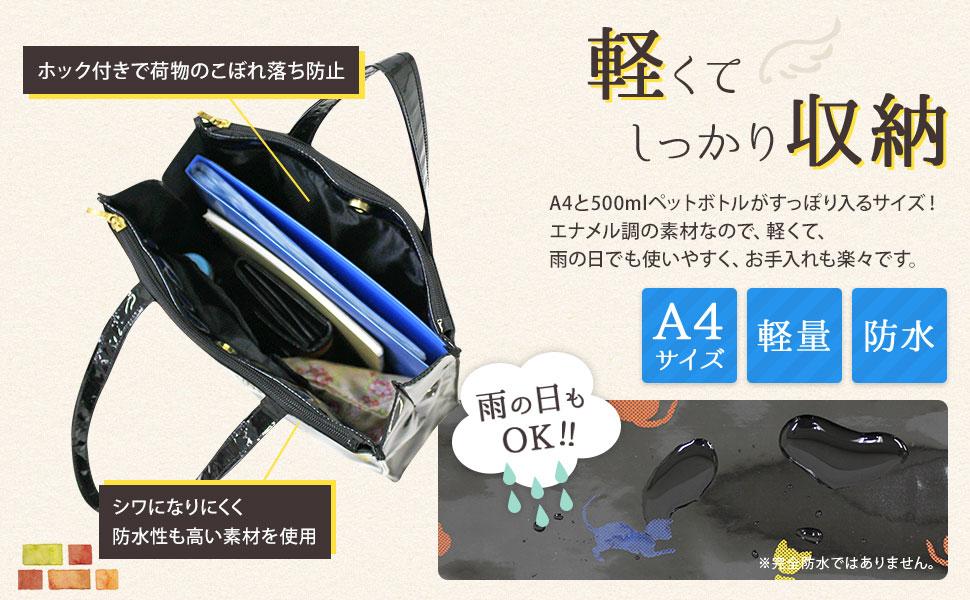 4708 Cat Tote Bag