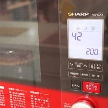 電子レンジ ワット数 加熱時間