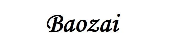 baozai