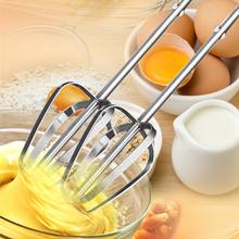 Blending  Egg