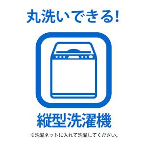 洗える 電気毛布