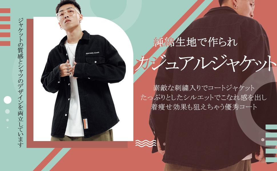 コート・ジャケット
