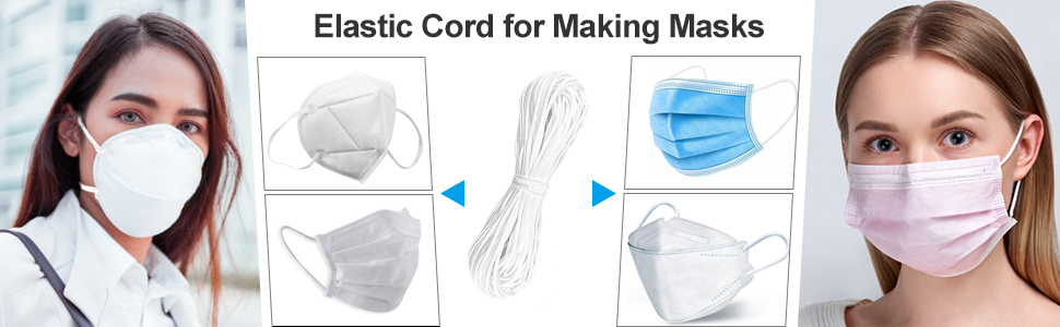 sewing elastic 1/8 inch