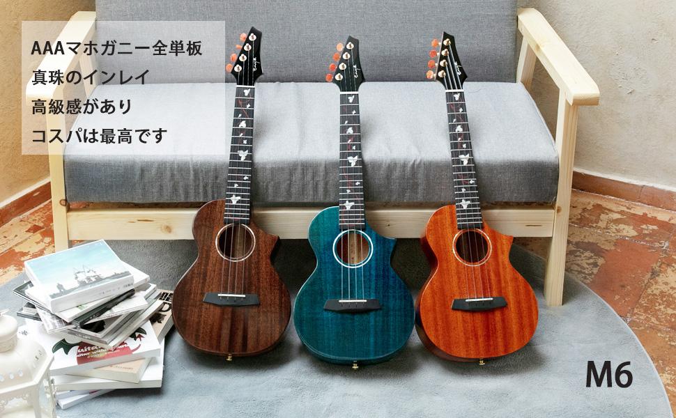 M6 ukulele