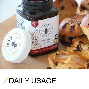 1839 honey usage manuka new zealand