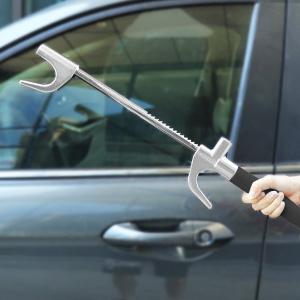 Self-defense Tool