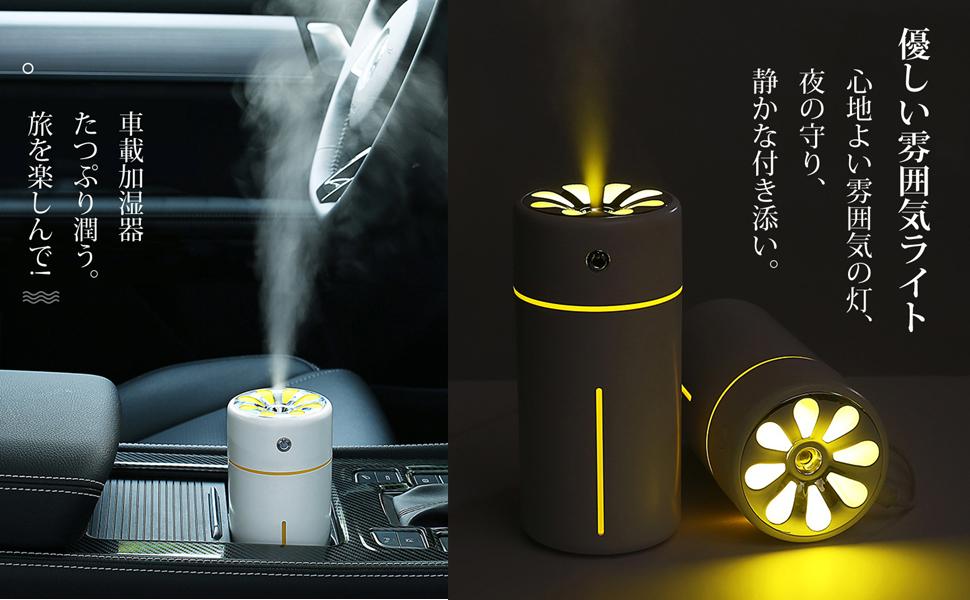 加湿器 卓上 アロマ 2019最新 超音波式 USB卓上加湿器 アロマ加湿器 ランキング 車載加湿器 ペットボトル 加湿器