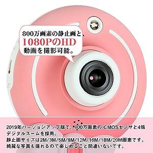 子供用カメラ